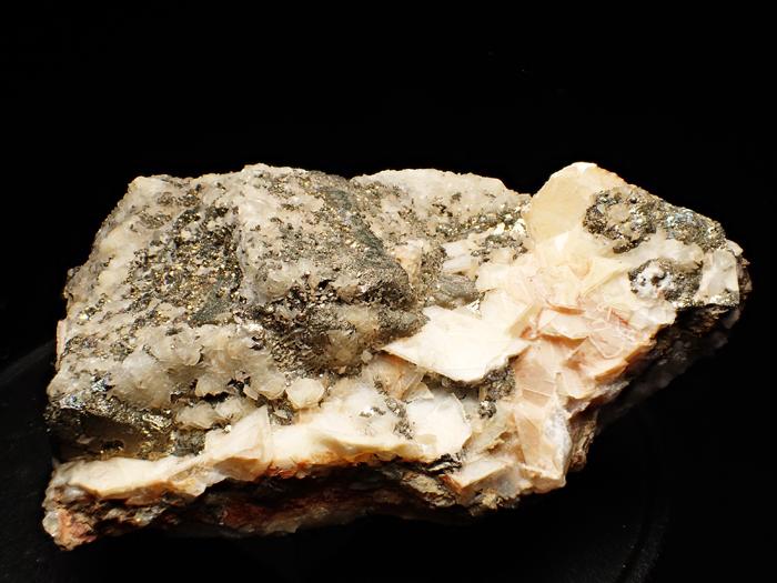 コソボ産パイライト、カルサイト&ドロマイト (Pyrite, Calcite & Dolomite / Kosovo)-photo1